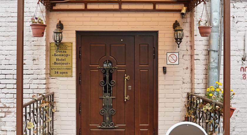 Pogostite.ru - БОНЖУР НА КАЗАКОВА | м. Курская, Чкаловская | С завтраком #2