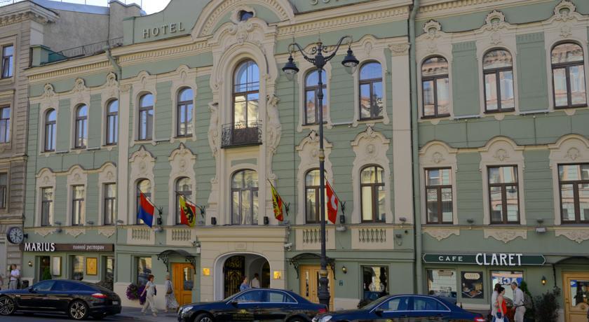 Pogostite.ru - ГЕЛЬВЕЦИЯ | г. Санкт-Петербург | С завтраком | Wi-Fi #1