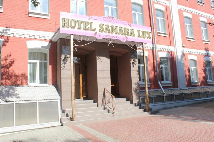 Pogostite.ru - CАМАРА ЛЮКС SAMARA LUX #1