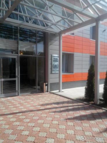 Pogostite.ru - ГАЛЕРЕЯ ВОЯЖ | м.Технопарк | Коломенское | бесплатная парковка | бассейн #1