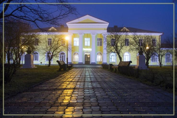 Pogostite.ru - АМАКС Курорт Старая Русса | г. Старая Русса | Wi-Fi #8