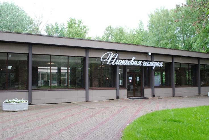 Pogostite.ru - АМАКС Курорт Старая Русса | г. Старая Русса | Wi-Fi #4