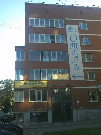 Pogostite.ru - СЬЮТ ОТЕЛЬ (г.Екатеринбург, центр) #1