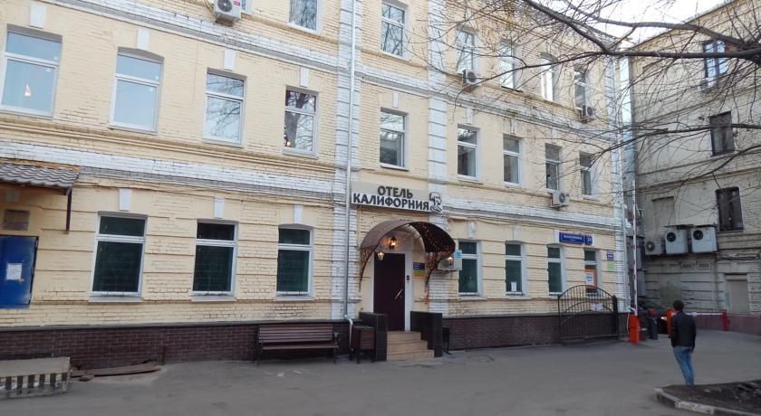 Pogostite.ru - КАЛИФОРНИЯ (м.Тверская, м.Пушкинская) #3