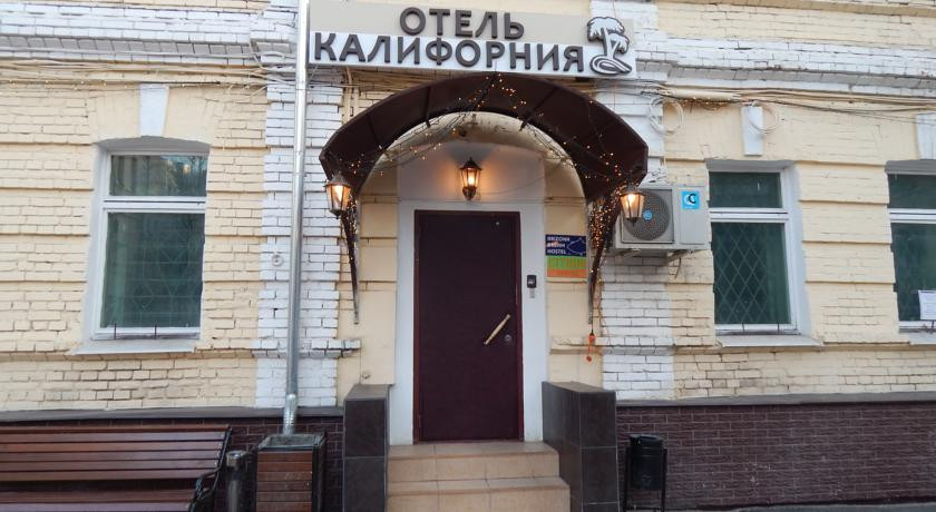 Pogostite.ru - КАЛИФОРНИЯ (м.Тверская, м.Пушкинская) #1