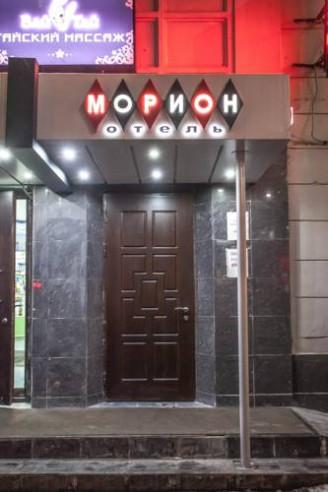 Pogostite.ru - МОРИОН (м.Красносельская, Казанский вокзал) #1