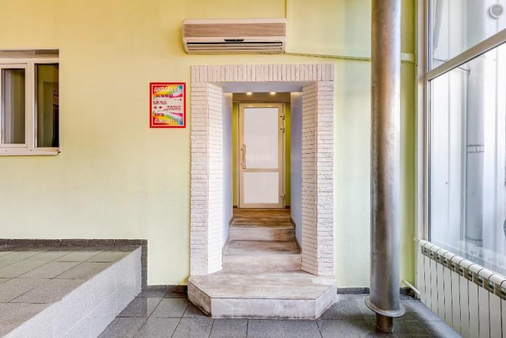 Pogostite.ru - АКВАРЕЛЬ | на Щелковской #2