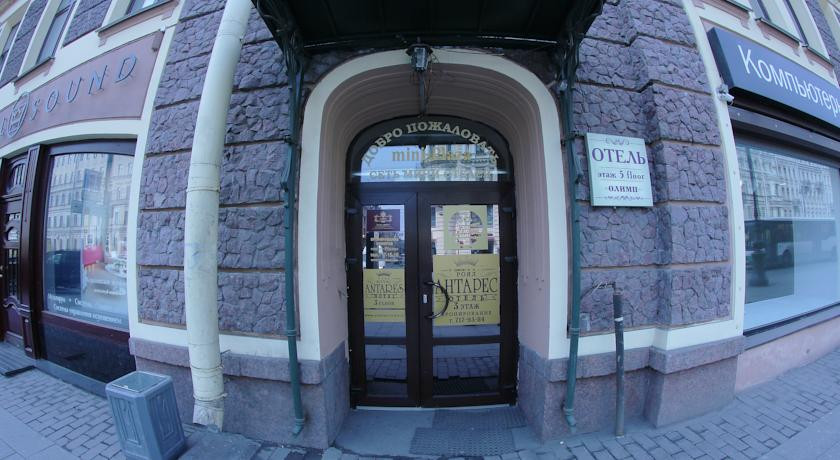 Pogostite.ru - Роял Антарес (Невский проспект, м. Площадь Александра Невского) #2