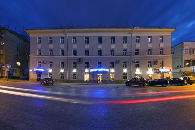 Pogostite.ru - SPORT СПОРТ (г. Пермь, центр) #1