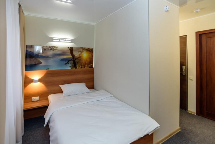 Pogostite.ru - Aura Aquarelle Hotel #15