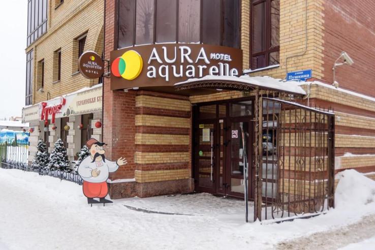 Pogostite.ru - Aura Aquarelle Hotel #1
