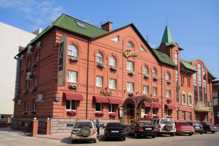 Pogostite.ru - Гранд Отель Пермь #1