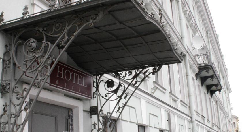 Pogostite.ru - РИНАЛЬДИ АРТ | м. Гостиный двор, Золотой треугольник | #1