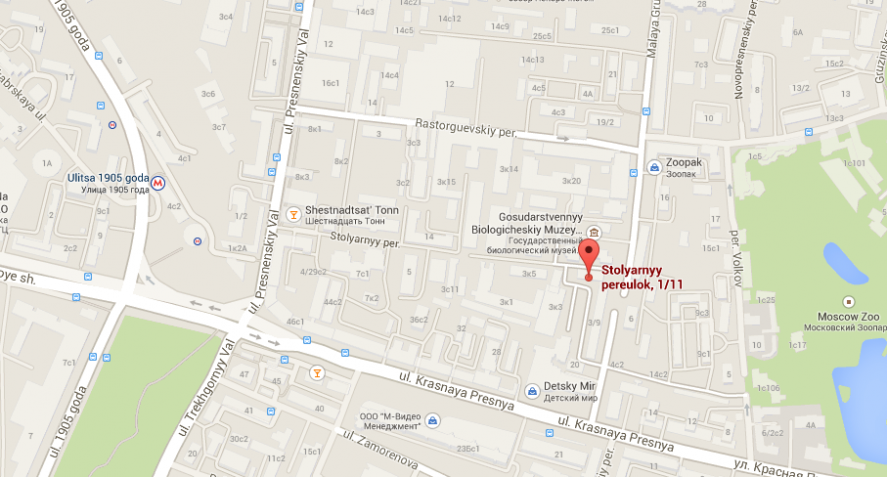Pogostite.ru -  НА КРАСНОЙ ПРЕСНЕ (м. Улица 1905 года) #41