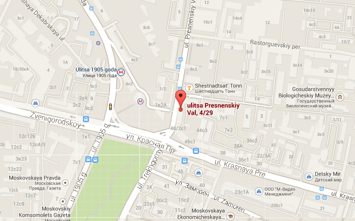 Pogostite.ru - АПАРТАМЕНТЫ НА КРАСНОЙ ПРЕСНЕ (м. Улица 1905 года) #42