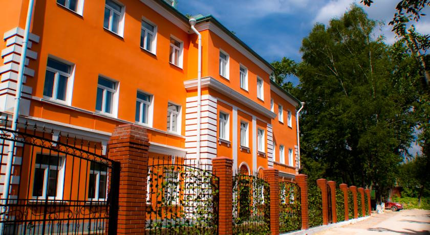 Pogostite.ru - ORANGE HOUSE - ОРАНДЖ ХАУС #1