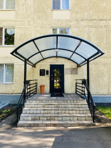 Pogostite.ru - Мини отель Эль #2