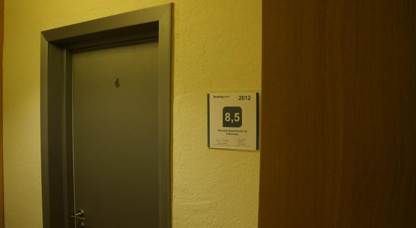 Pogostite.ru - Русские Апартаменты на Зубовском - РУСАПАРТ | м. Парк культуры #24