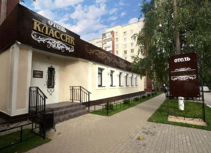 Pogostite.ru - КЛАССИК (Киров, центр) #1