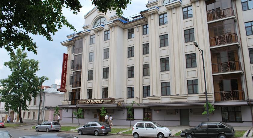 Pogostite.ru - ОСОБНЯК НА ТЕАТРАЛЬНОЙ (Казань, центр) #1