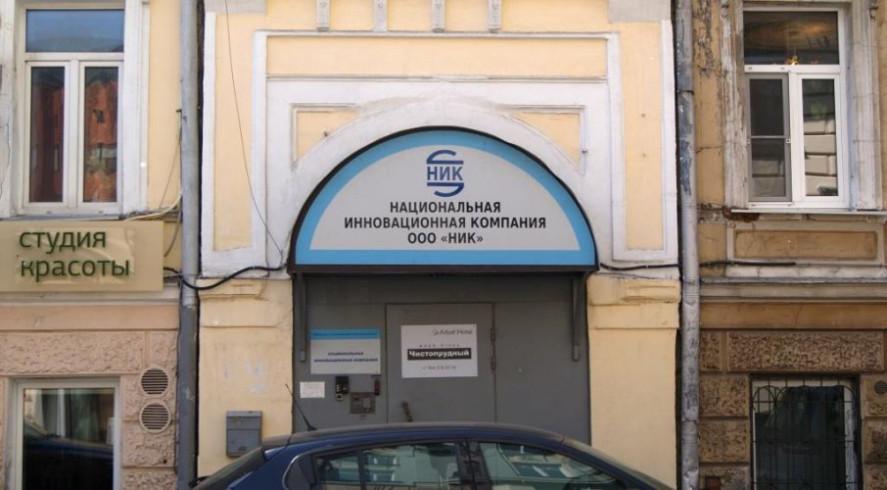 Pogostite.ru - ЧИСТОПРУДНЫЙ МИНИ-ОТЕЛЬ | м. Чистые пруды #3