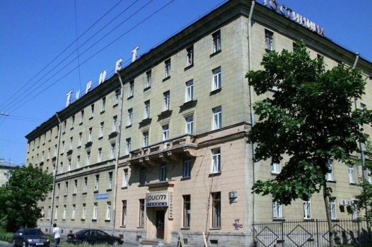 Pogostite.ru - ТУРИСТ ОТЕЛЬ | м. Электросила | парковка | размещение групп #1