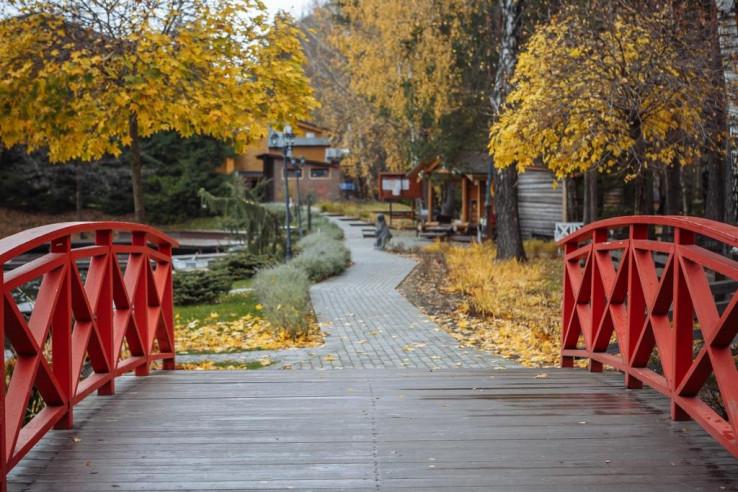 Pogostite.ru - АРТИЛЕНД - Отличное Расположение - Отдых На Природе #12