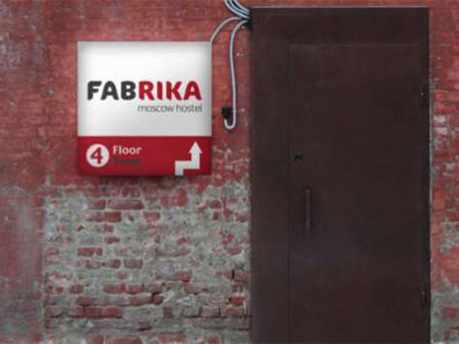 Pogostite.ru - FABRIKA - ФАБРИКА | м. Кропоткинская | Гей-френдли Отель #1