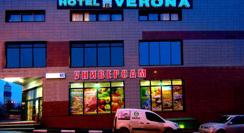 Pogostite.ru - Verona - Верона (ФУД-СИТИ, ЮЗАО) #2