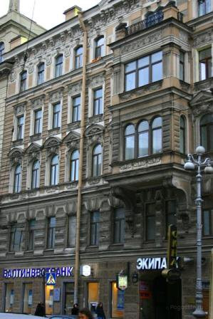 Pogostite.ru - Ринальди на Невском Проспекте 105   м. Адмиралтейская #1