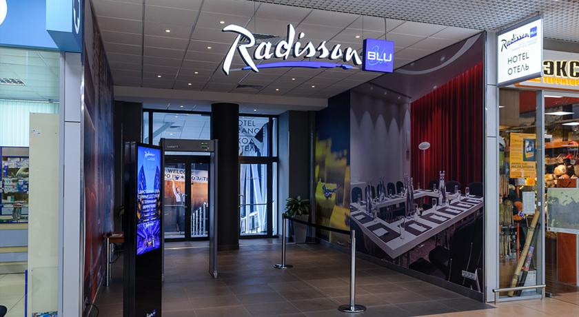 Pogostite.ru - РЭДИССОН БЛУ ШЕРЕМЕТЬЕВО (Radisson Blu Hotel Moscow Sheremetyevo) #2