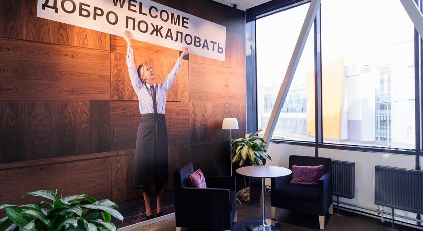 Pogostite.ru - РЭДИССОН БЛУ ШЕРЕМЕТЬЕВО (Radisson Blu Hotel Moscow Sheremetyevo) #4