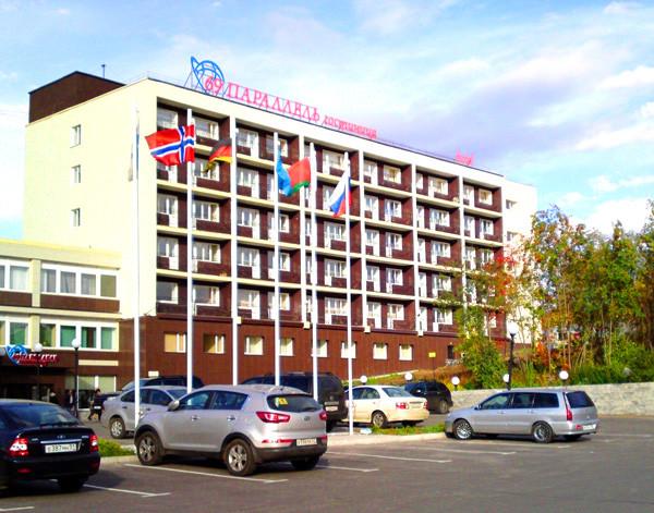 "Pogostite.ru - 69 ПАРАЛЛЕЛЬ (г. Мурманск, долина ""Уют"") #1"