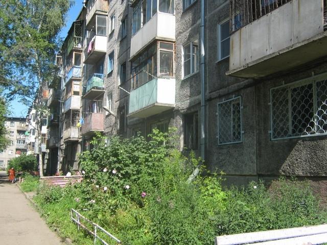 Pogostite.ru - Приват-отель (г. Новокузнецк, Проспект Дружбы, 38) #1