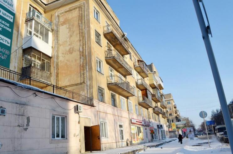 Pogostite.ru - Приват-отель (г. Новокузнецк, улица Кирова, 25) #1