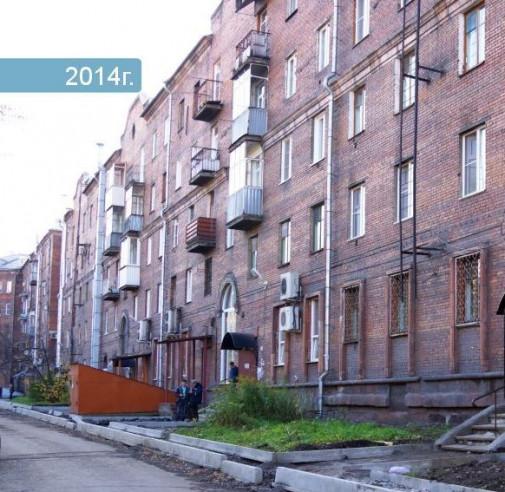 Pogostite.ru - Приват-отель (г. Новокузнецк, проспект Металлургов, 4) #1