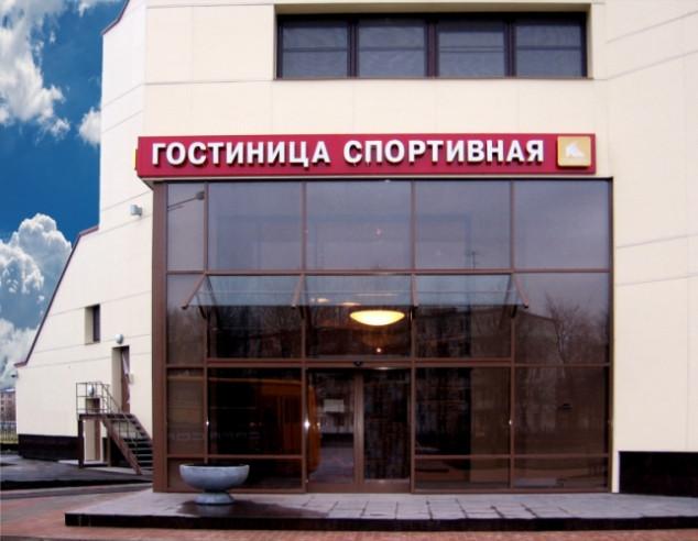 Pogostite.ru - Спортивная (Кириши, Ленинградская область) #2