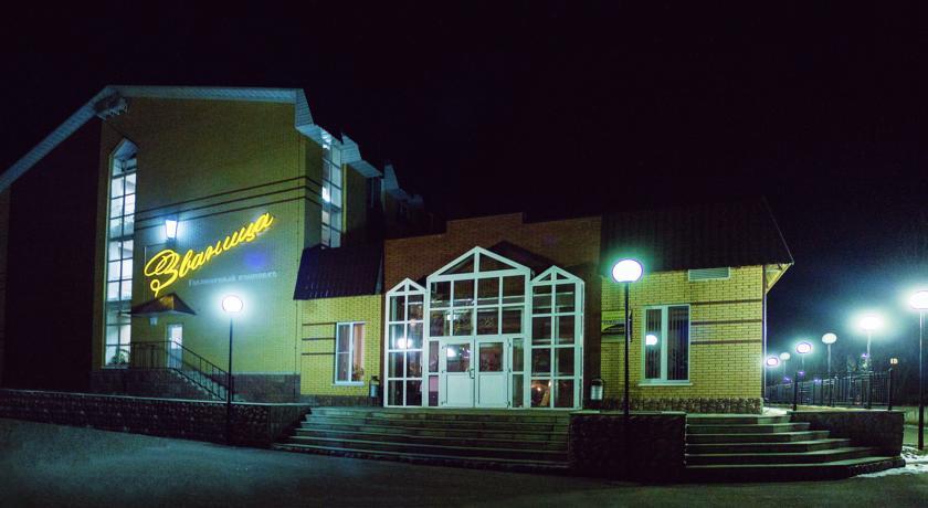 Pogostite.ru - Званица | г. Удомля | Парковка | С завтраком | Wi-Fi #30
