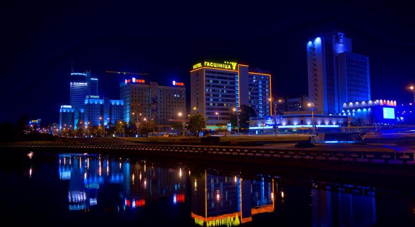 Pogostite.ru - Юбилейная (Минск, Белоруссия) #1
