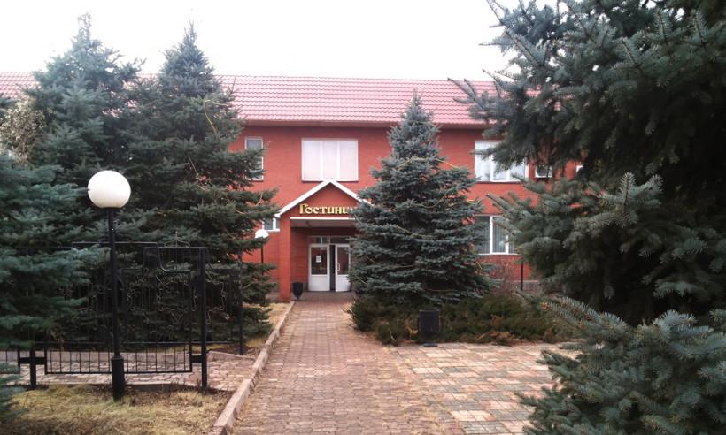 Pogostite.ru - БИЗНЕС-ЦЕНТР (Экибастуз, Казахстан) #23