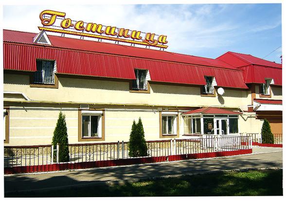 Pogostite.ru - ОМЕГА (г. Альметьевск, Татарстан, центр) #1