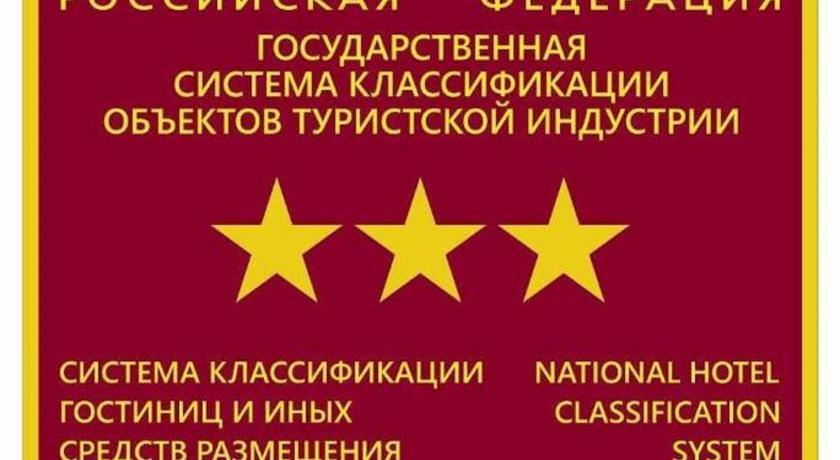 Pogostite.ru - Джунгли отель - Айвенго коттеджи | Подольск | Симферопольское ш. 41 км #43