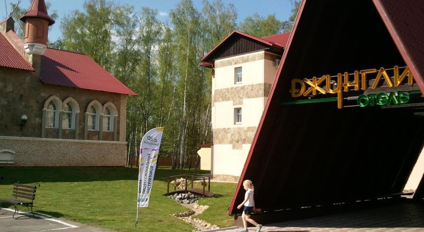 Pogostite.ru - Джунгли отель - Айвенго коттеджи | Подольск | Симферопольское ш. 41 км #2