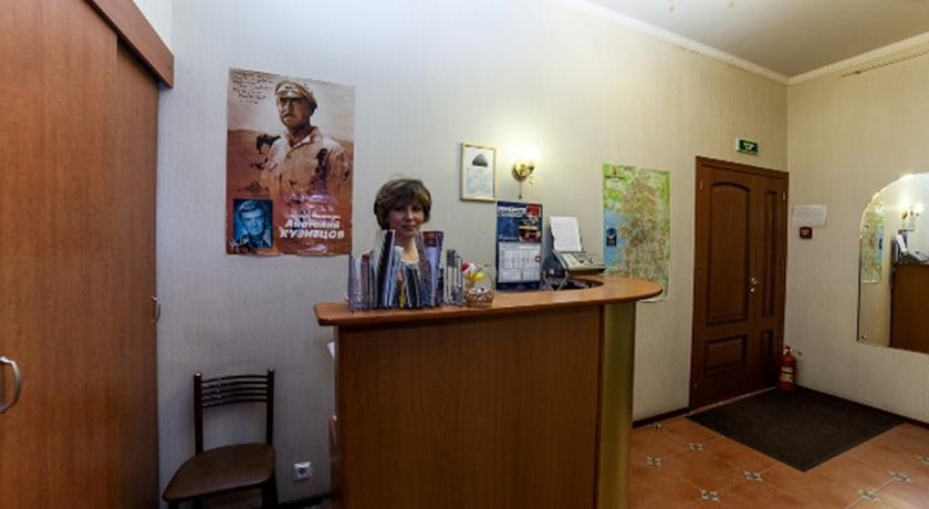 Pogostite.ru - АМУЛЕТ (г. Санкт-Петербург, м. Спортивная) #4