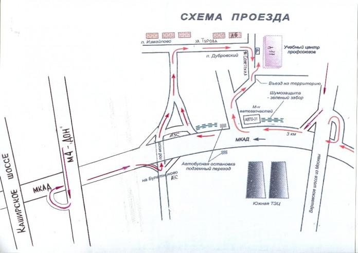 Pogostite.ru - УЧЕБНЫЙ ЦЕНТР ПРОФСОЮЗОВ (м. Аннино | Северное Бутово) #43