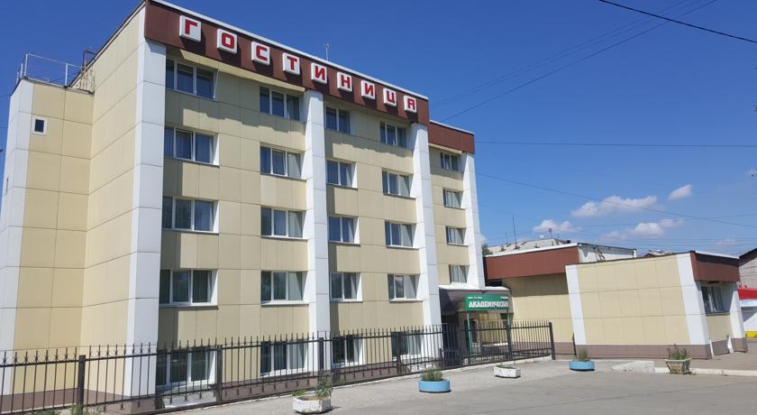 Pogostite.ru - АКАДЕМИЧЕСКАЯ | г. Иркутск | Wi-Fi | Парковка #2