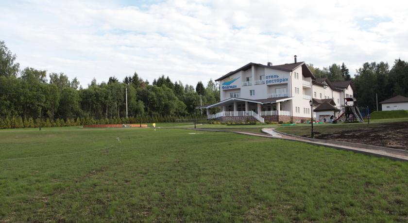 Pogostite.ru - ФЛАГМАН | Рузский р-н | Озернинское водохранилище | пляж #3