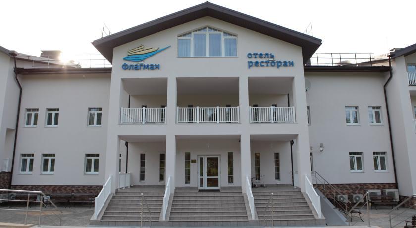 Pogostite.ru - ФЛАГМАН   Рузский р-н   Озернинское водохранилище   пляж #2