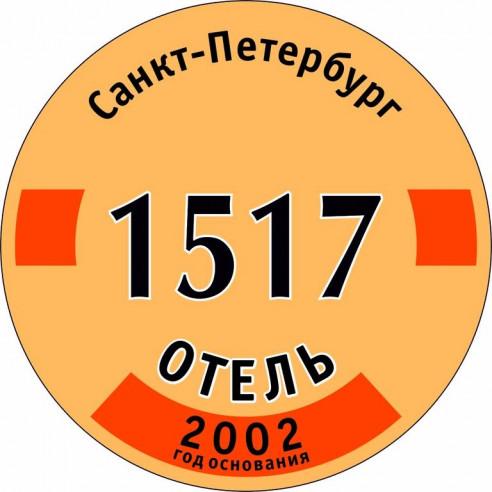 Pogostite.ru - ОТЕЛЬ 1517 (б. Анюта-2) | Санкт-Петербург | м. Достоевская #3