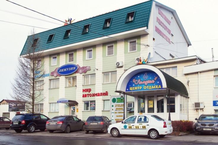 Pogostite.ru - ГОСТИНИЦА ЛИМУЗИН (г.Великий Новгород) #1